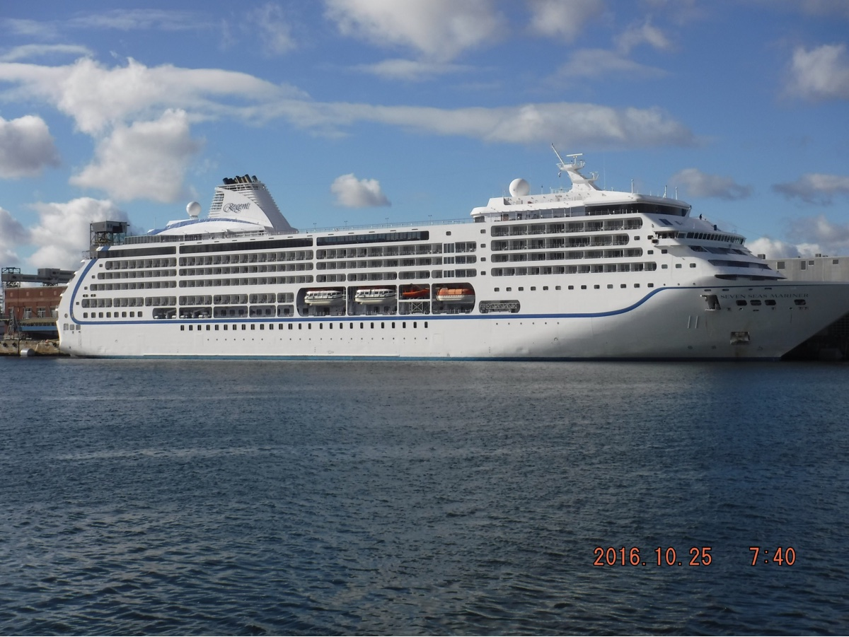Seven Seas Mariner Professional Photo