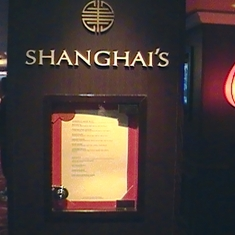 1 of the 20 different dining option on-board, Shanghai's!