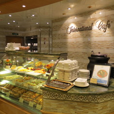International Cafe (Coffee & Pastries)
