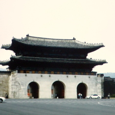 Incheon (Seoul). South Korea - Front entrance of Palace