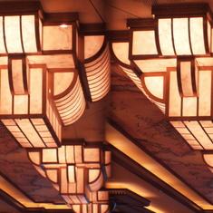 MDR  Art Deco light fixture