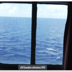 Day at sea. View from window in E160.