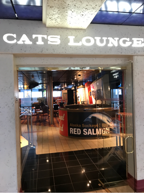 Carnival Fantasy, Bar, Cat''s Lounge