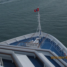 Front Of Ship From Deck 9