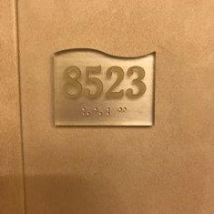 Cabin 8523