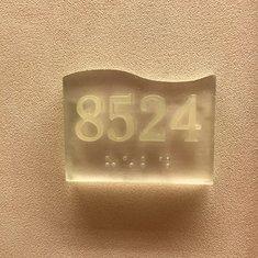 Cabin 8524