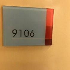 Cabin 9106