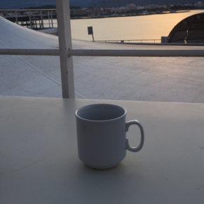 cuppa with aview