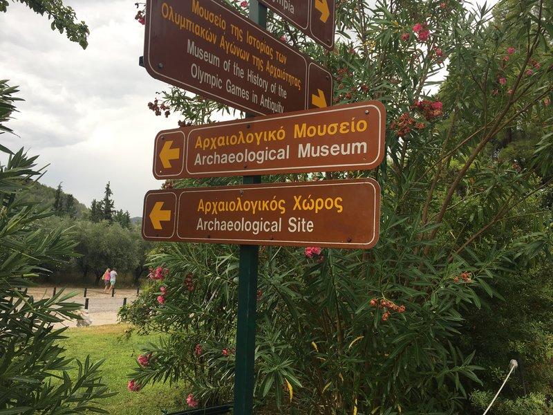 Katakolon (Olympia), Greece - August 27, 2017