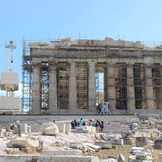 Piraeus (Athens), Greece - Parthenon