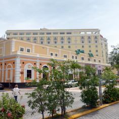Senor Frog Building, San Juan
