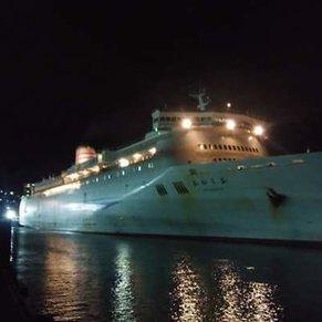 Shin Nihonkai ferry Akashia.
