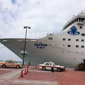 My ship Henna (Ex Carnival Jubilee)