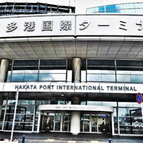 Hakata port, fukuoka japan