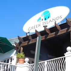 A Grrek restaurant in Nassau