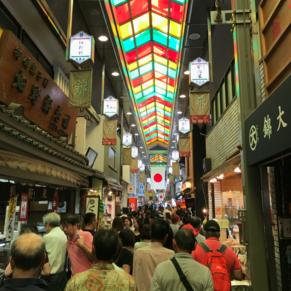 Kobe Kyoto Japan Cruise Port Cruiseline Com