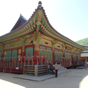 Temple in Busan, South Korea