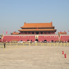 Beijing (Peking), China - Forbidden City Gate