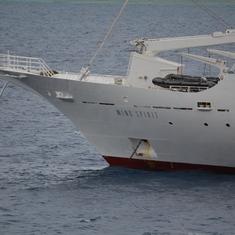 Bora Bora, French Polynesia - Four masted cruiser