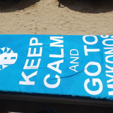 My new and greatest towel