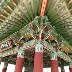 Korean Bell Museum