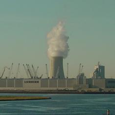 Rostock Power