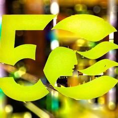 Princess 50th