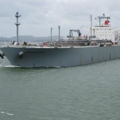 Another ship head to Pedro Miguel Locks from Gatun Locks.