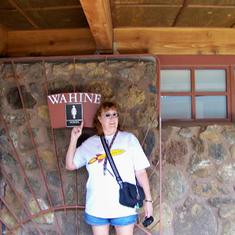 Kahului, Maui - Me in front of the ladies room