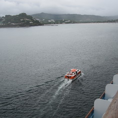 tender boat (aka life boat) headed to shore