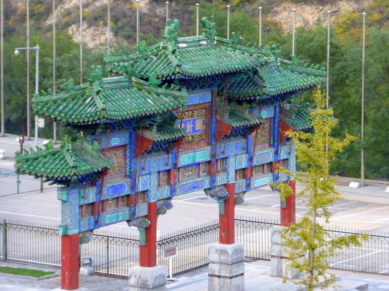 Xingang (Beijing), China - Outside the Great Wall of China
