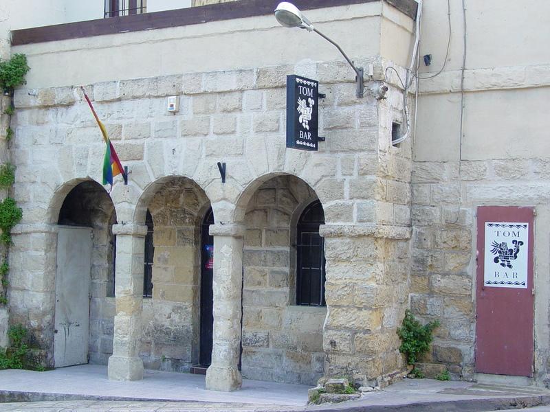 Tom's - in Malta (closed). - Pacific Princess