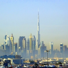 Skyline view of Dubai, UAE