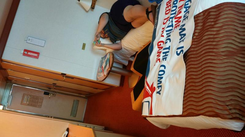 Carnival Dream cabin 1244