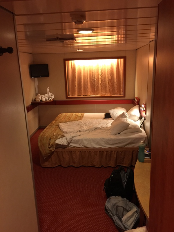Inside Cabin U7 On Carnival Fascination Category Pc