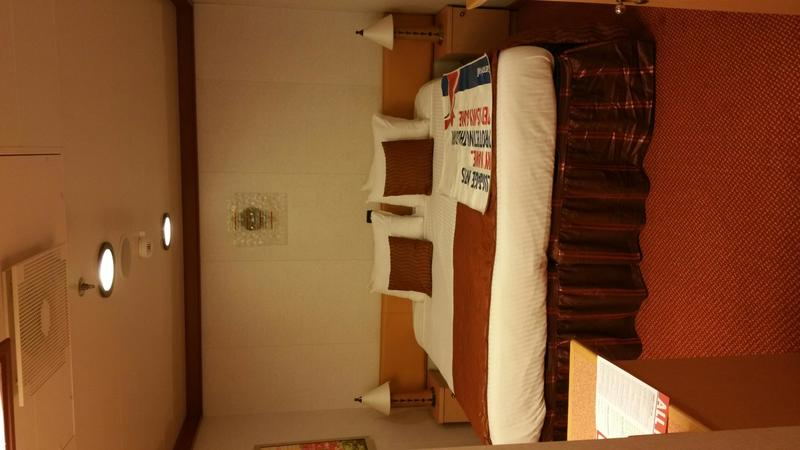Carnival Dream cabin 2261