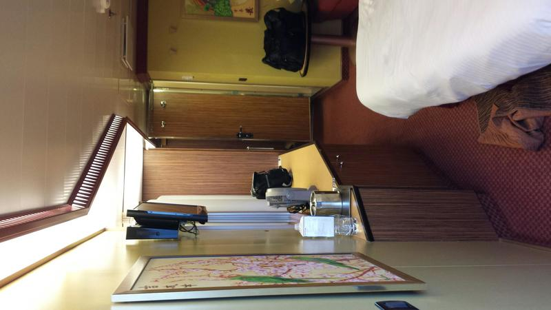 Carnival Dream cabin 11237