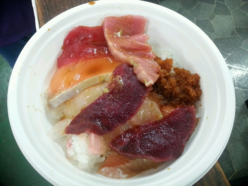 fresh fish bowl - washo fish market