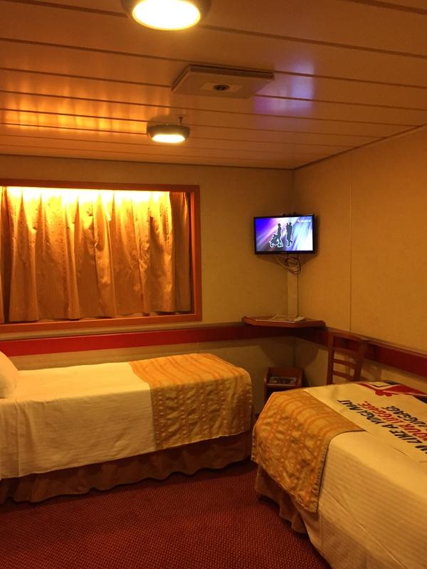 Carnival Imagination cabin E57