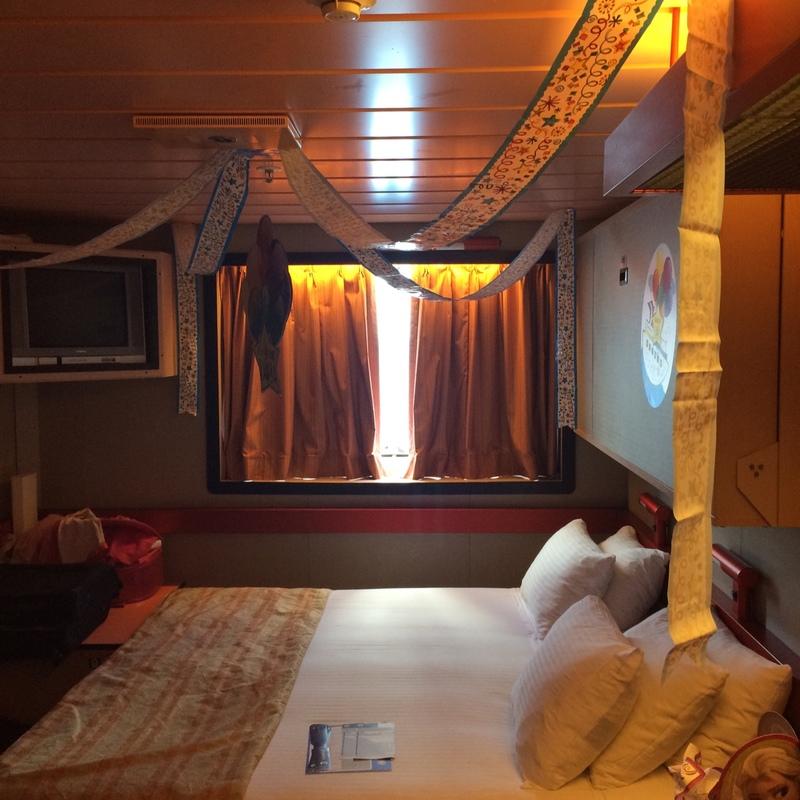 Carnival Elation cabin U178