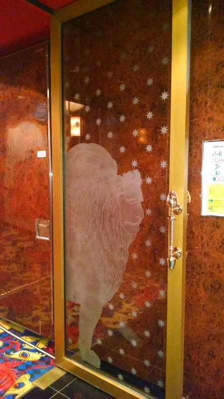 the little things: etched glass doors - Norwegian Gem