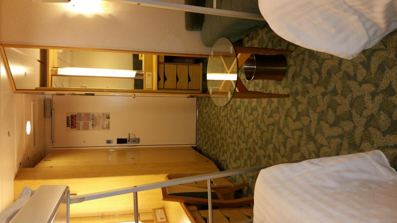Interior stateroom cabin category sk liberty of the seas for Liberty of the seas best cabins