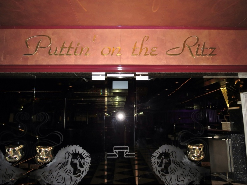 Puttin On The Ritz Aft Lounge Entrance - Carnival Fascination