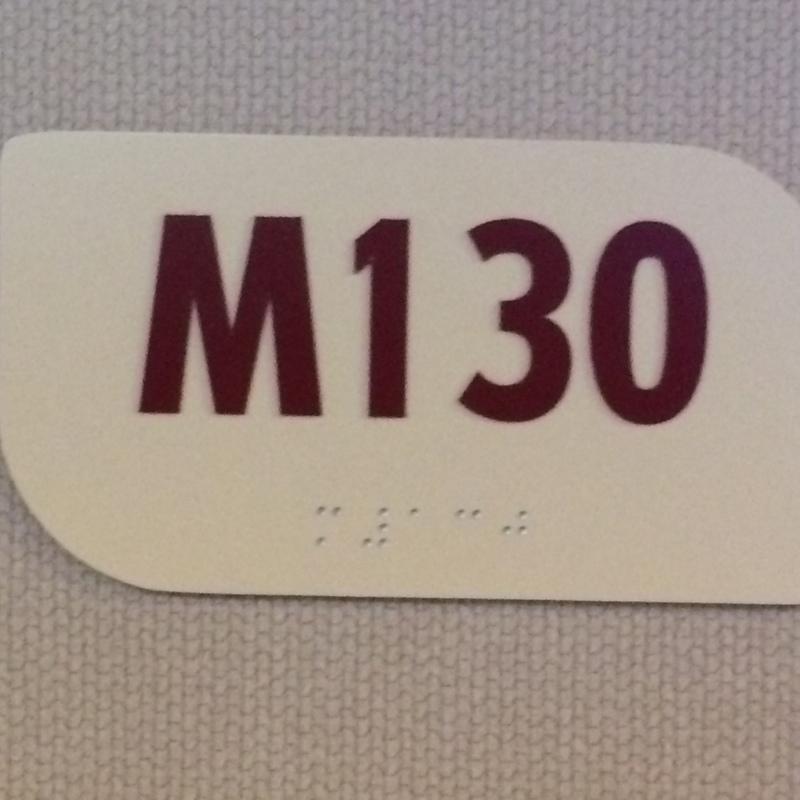 Carnival Elation cabin M130